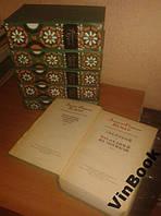 Фенимор Купер. Избранные сочинения в 6 томах