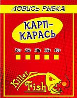 "Монтаж ""КАРП - КАРАСЬ"" / 25 гр / Killer Fish"