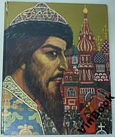 Илья Глазунов. Фотоальбом
