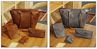 Стильный набор сумок для современной девушки