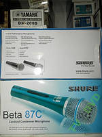 Микрофон Shure Beta 87C