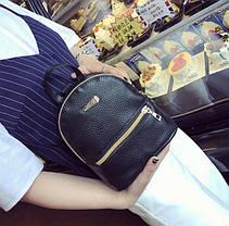 Нежный мини рюкзак городского типа, фото 2