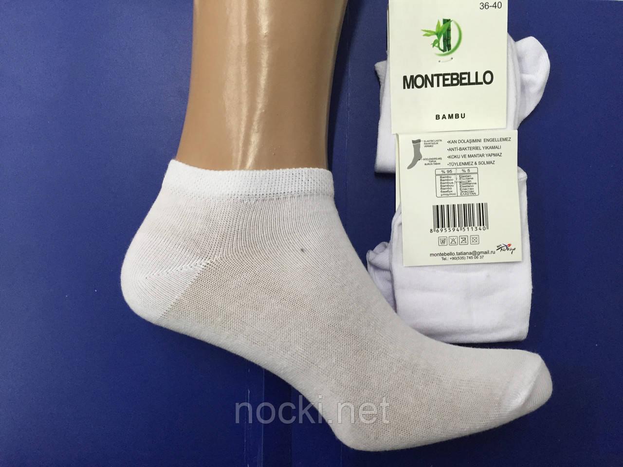Шкарпетки жіночі бамбук короткі білі Montebello пр-під Туреччина