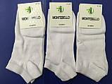 Шкарпетки жіночі бамбук короткі білі Montebello пр-під Туреччина, фото 2