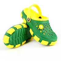 Сабо детские Jose Amorales зелено-желтые 220014