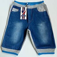 """Бриджи с джинсовыми вставками (104), """"Active Sports"""" Венгрия"""