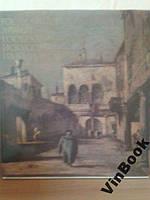 Государственный музей изобразительных искусств имени А. С. Пушкина / The Pushkin Museum of Fine Arts