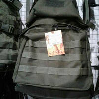 Рюкзак армейский 30л