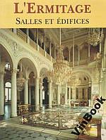 L'Ermitage Salles et Edifice