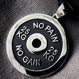 Подвеска серебряная Диск,Блин для Штанги No pain No gain ПС-50 Б, фото 2