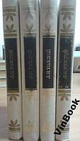 Л. Толстой Война и мир (комплект из 4 книг)