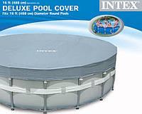 Чехол-тент Intex, 28040 для каркасного круглого бассейна 488 см