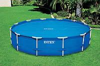Чехол с солнечным покрытием Intex, 29022 для круглого бассейна 348 см