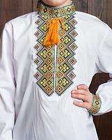 Рубашка для мальчика вышиванка с длинным рукавом