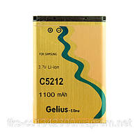 Аккумулятор Gelius Ultra Samsung C5212 (AB553446BU) 1100 mAh