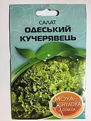 Салат листовий Одеський кучерявець 1,5 г ТМ Моя Грядка