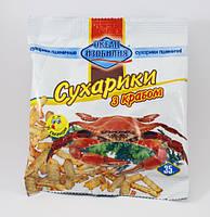 Сухарики со вкусом краба 35 г. (120 шт. в ящике)