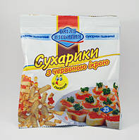 Сухарики со вкусом красной икры 35 г. (120 шт. в ящике)
