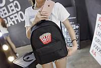 Большой тканевый рюкзак Pop Corn