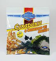 Сухарики со вкусом сметаны и зелени 35 г. (120 шт. в ящике)