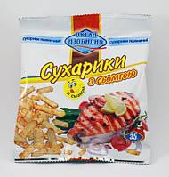 Сухарики со вкусом сёмги 35 г. (120 шт. в ящике)