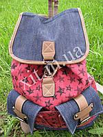 Молодежный рюкзак Stars