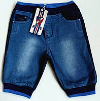 """Бриджи с джинсовыми вставками (110), """"Active Sports"""" Венгрия"""