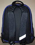 """Школьный рюкзак """"BAGLAND"""" для мальчика 1-4 класс., фото 5"""