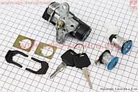 Замки к-кт Honda DIO ZX AF35 (3 контакта) с диодом