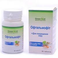 """Витамины для зрения, глаз """"Офтальмофит"""" снижает риск возрастных нарушений сетчатки и развития катаракты."""