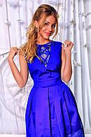 Платье Беби-Дол миди на подъюпнике электрик