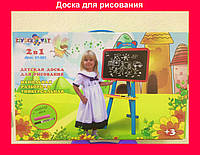 Универсальная детская напольная доска для рисования Kinderway 2 в 1 51-001