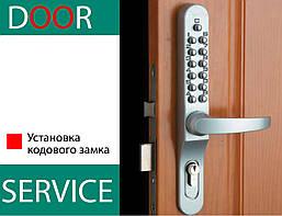 Установка кодового замка на двери