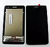 Оригинальный дисплей (модуль) + тачскрин (сенсор) для Huawei MediaPad T1 7.0 (черный цвет)