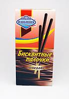 Бисквитные палочки в чёрном шоколаде и миндале 32 г. (50 шт. в пачке)