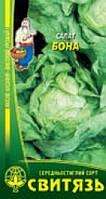 Насіння салату головчастого Бона 0,5г ТМ Свитязь