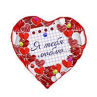 """Шары из фольги """"Я тебя люблю(клеточка)"""" сердце 18 дюймов ( 45 см), 1 штука"""
