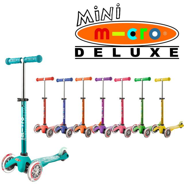 Самокаты Micro Mini Deluxe (от 2 до 5 лет)