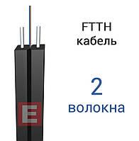 Кабель FTTH-002-SM-02, 500m