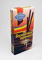 Бисквитные палочки в чёрном шоколаде 32 г.