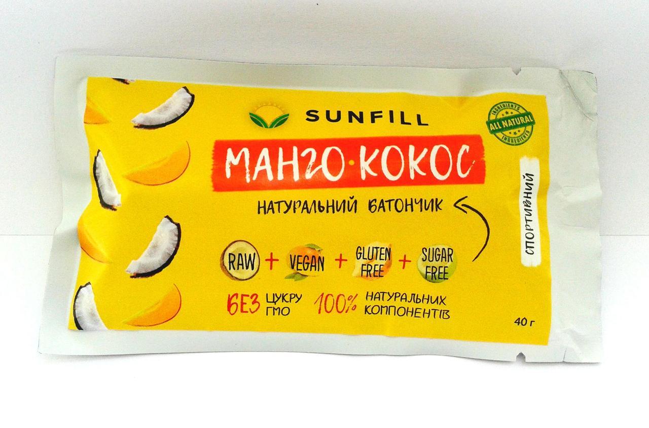 """Батончик """"Манго-кокос"""" Sunfill 40г"""