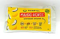 """Батончик """"Манго-кокос"""" Sunfill 40 грамм"""