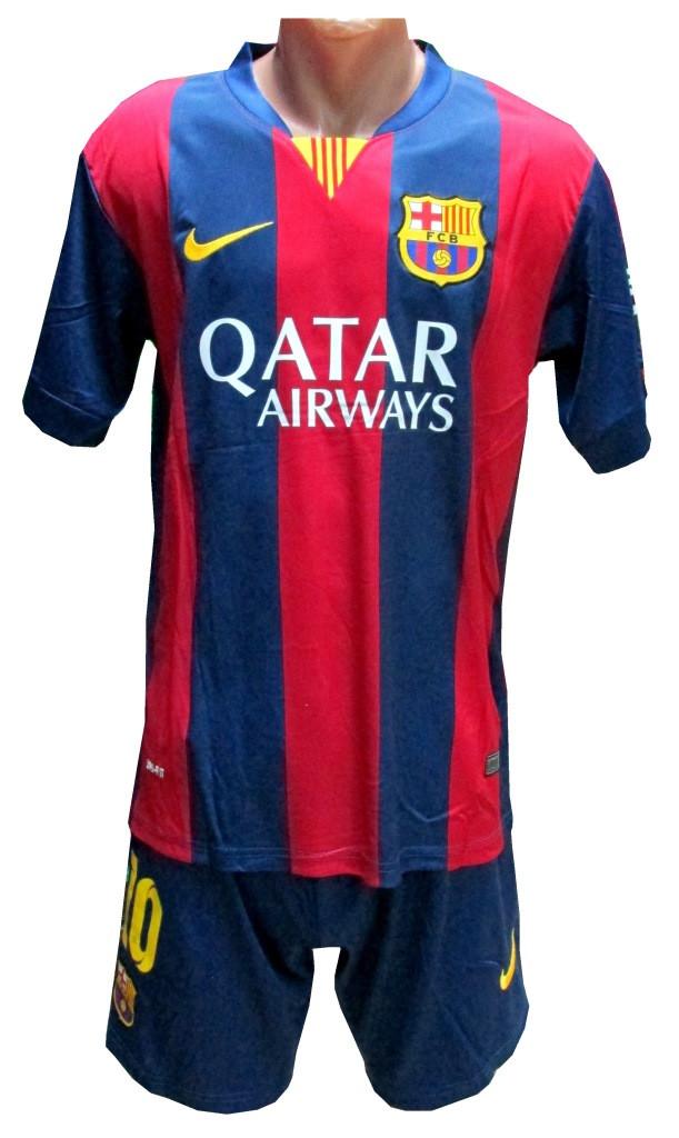 Форма ФК Барселона домашняя