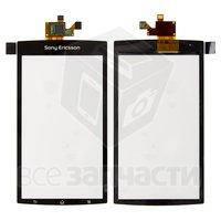Тачскрин (сенсор) для мобильного телефона Sony Ericsson X12, черный