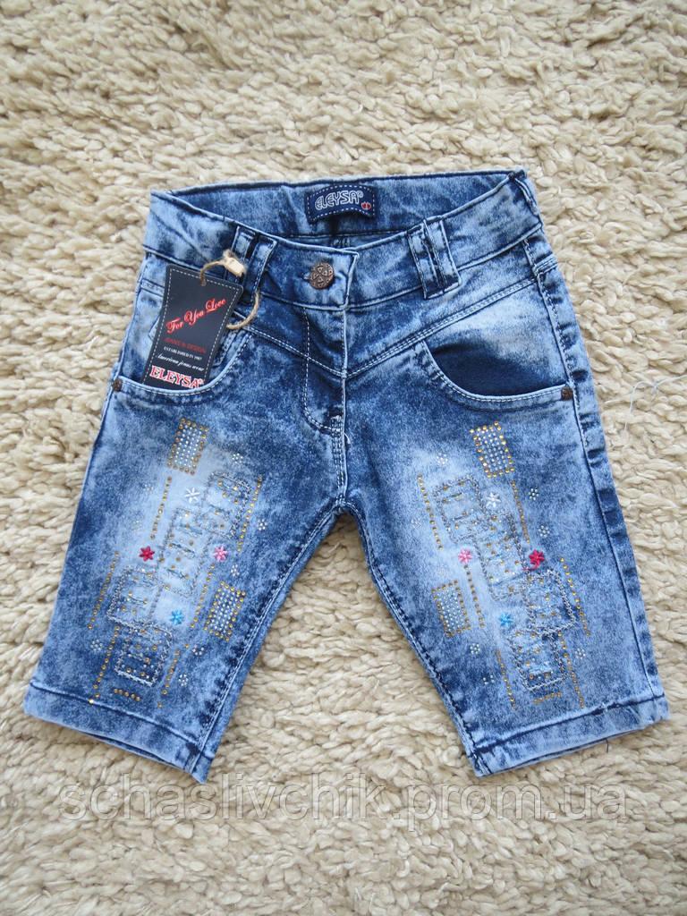 Eleysa 3-8 джинсовые шорты бриджи для девочек
