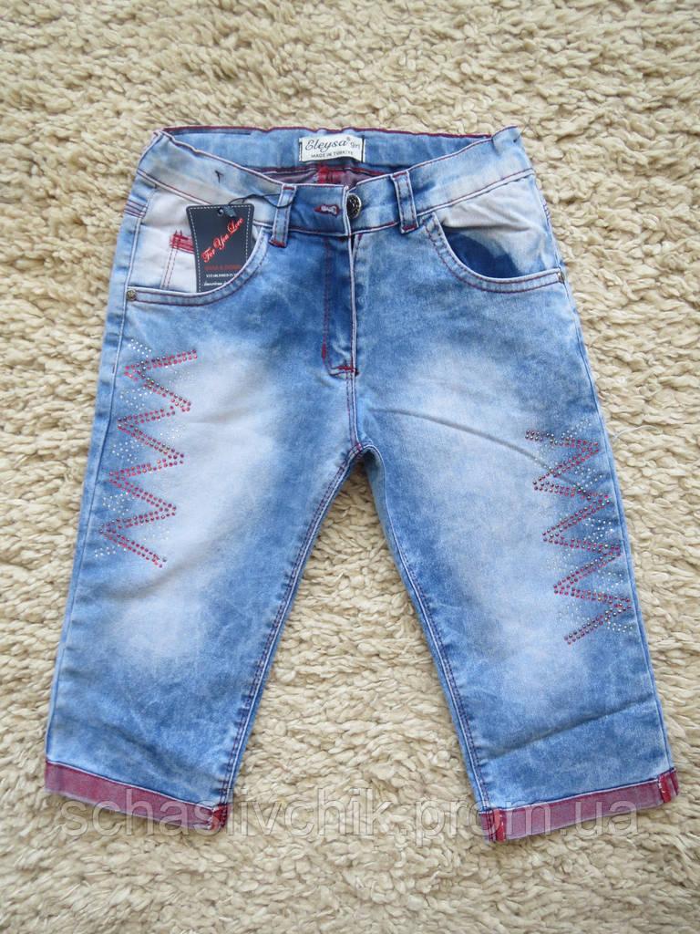 Eleysa 7-12 джинсовые шорты бриджи для девочек