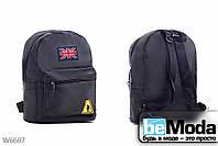 Молодежный рюкзак E&Y черный с эмблемой