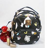 Модный стильный практичный рюкзак для вещей