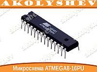 ATMEGA8-16PU микросхема