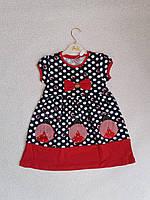 Трикотажное платье Pink, 3-5 лет